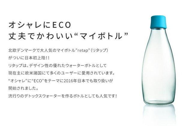 bottle03_02.jpg